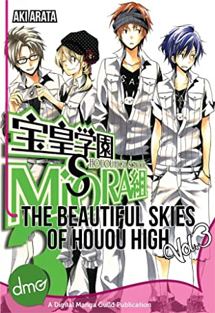 Beautiful Skies of Houou High Vol. 3