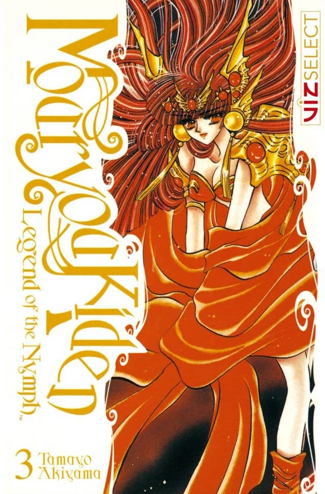 Mouryou Kiden: Legend of the Nymph Vol. 3