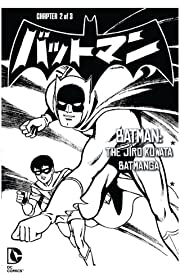 Batman: The Jiro Kuwata Batmanga #29