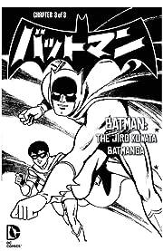 Batman: The Jiro Kuwata Batmanga #30