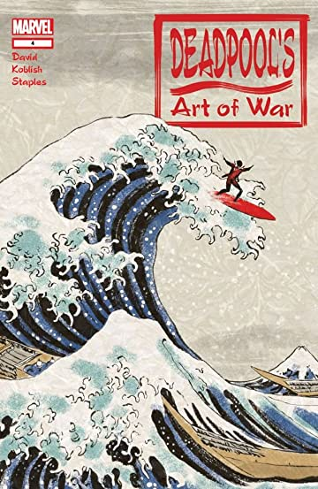 Deadpool's Art of War #4 (of 4)