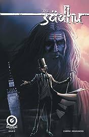 The Sadhu #8