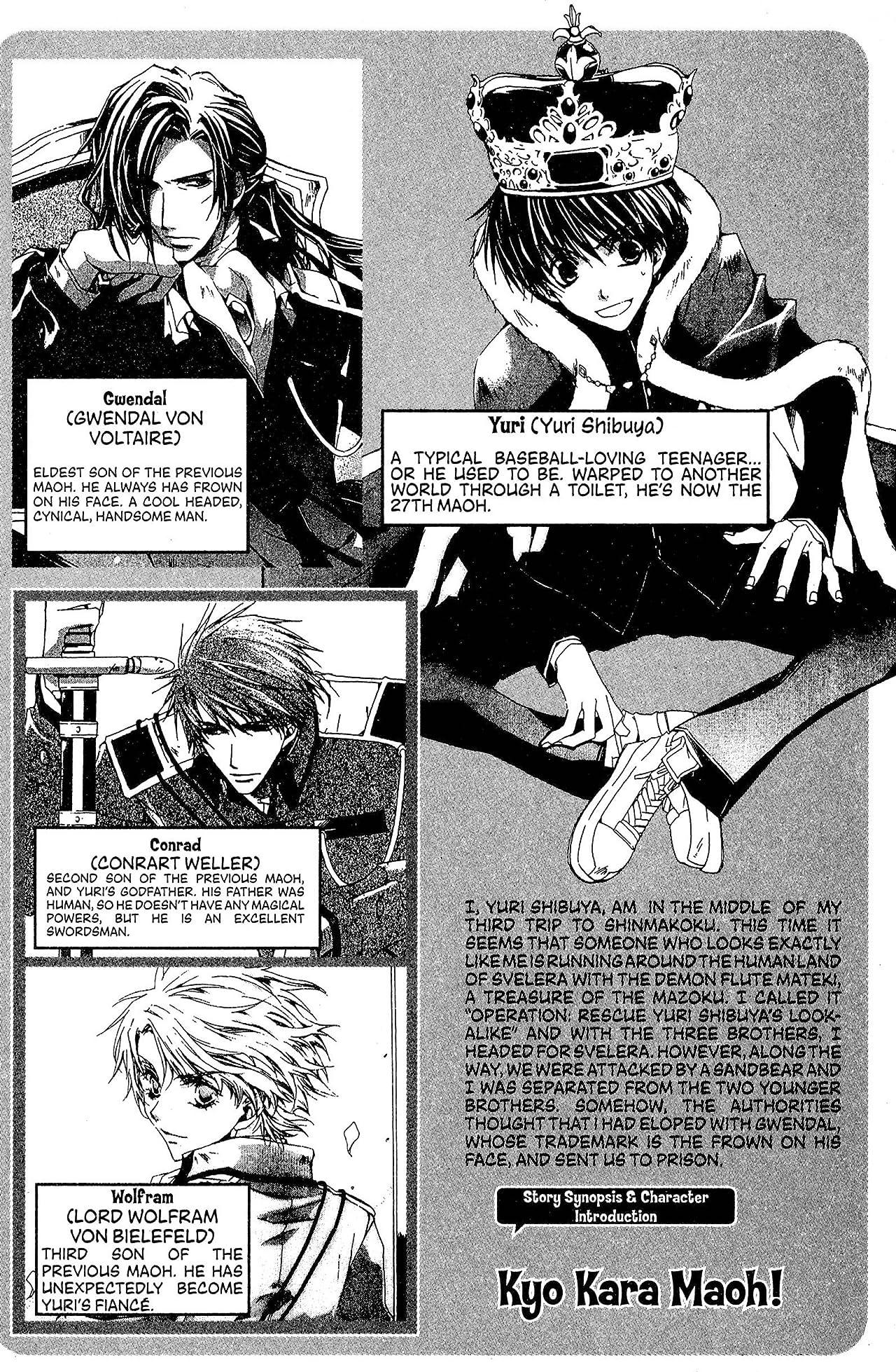 Kyo Kara MAOH! Vol. 6