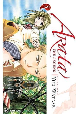 Arata: The Legend Tome 5