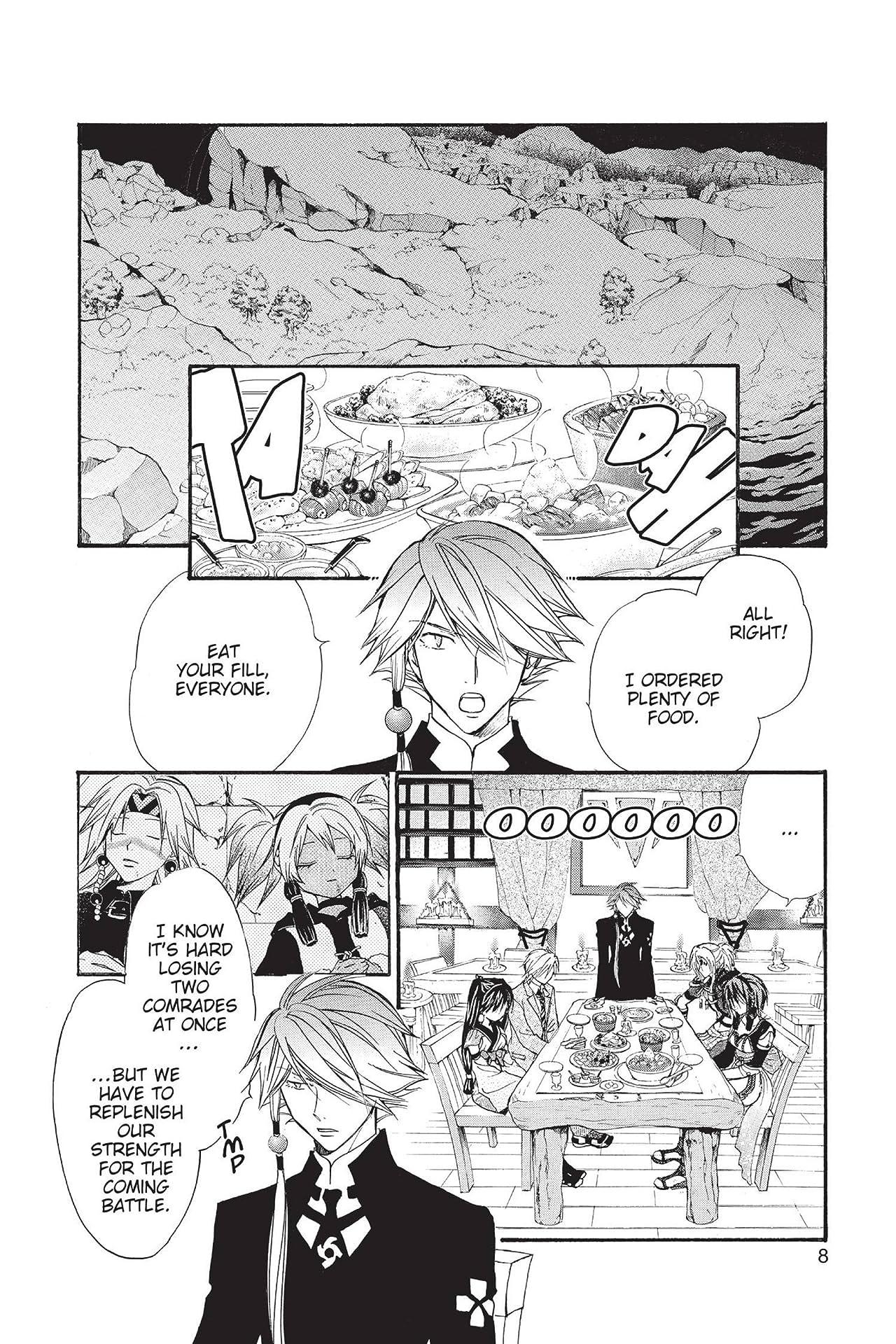 Arata: The Legend Vol. 15