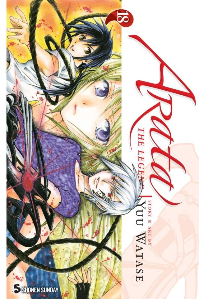Arata: The Legend Vol. 18
