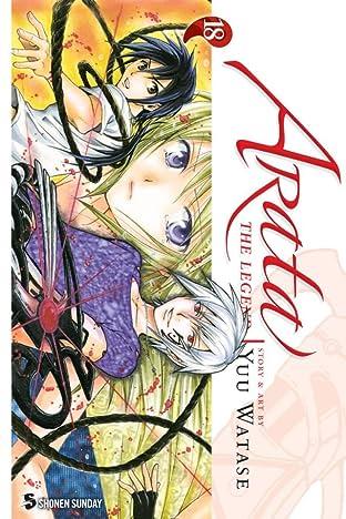 Arata: The Legend Tome 18