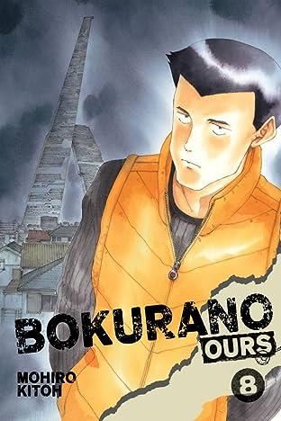 Bokurano: Ours Vol. 8