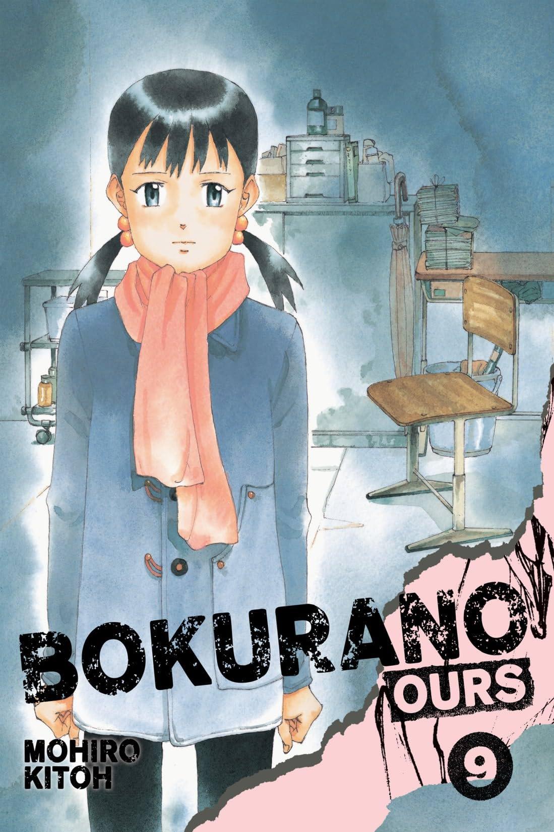 Bokurano: Ours Vol. 9