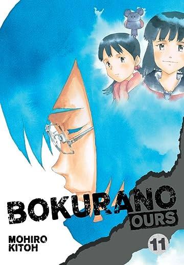 Bokurano: Ours Vol. 11