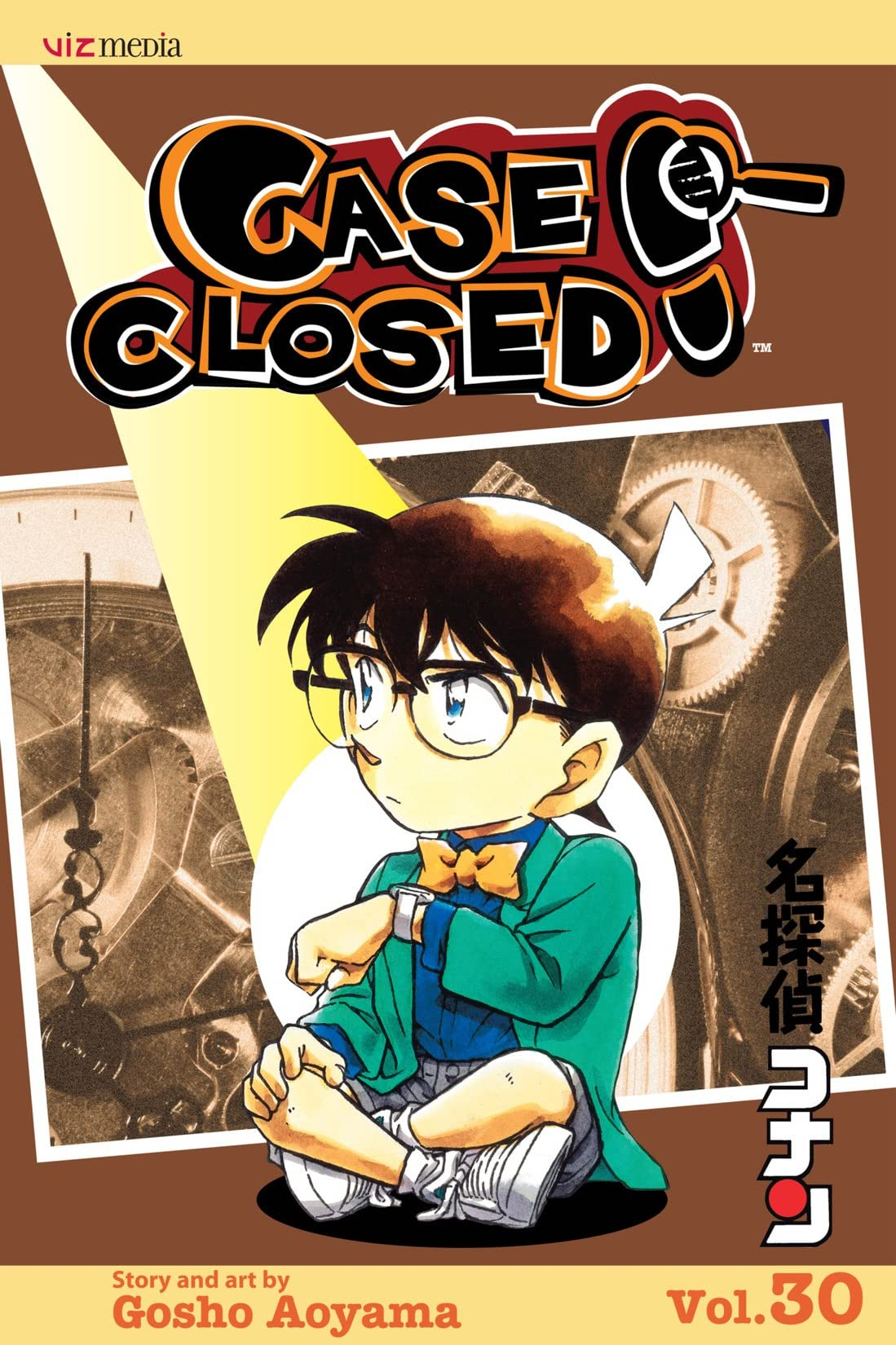 Case Closed Vol. 30