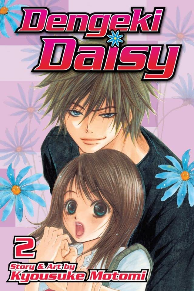 Dengeki Daisy Vol. 2