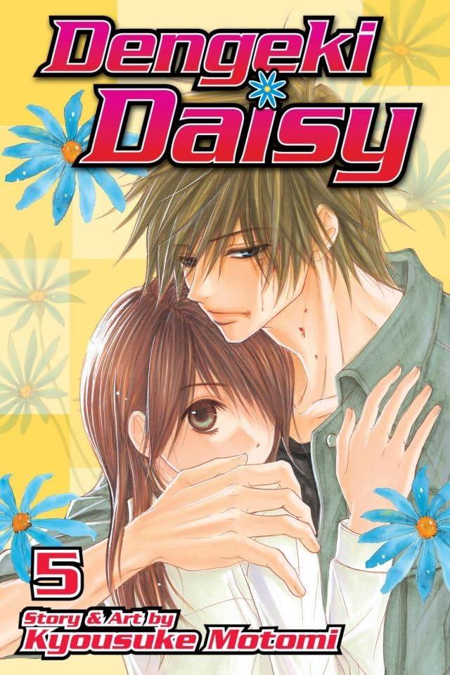 Dengeki Daisy Vol. 5
