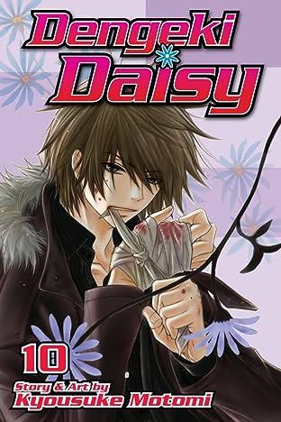 Dengeki Daisy Vol. 10