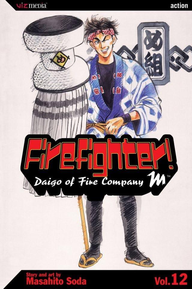 Firefighter! Daigo of Fire Company M Vol. 12