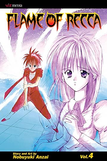 Flame of Recca Vol. 4