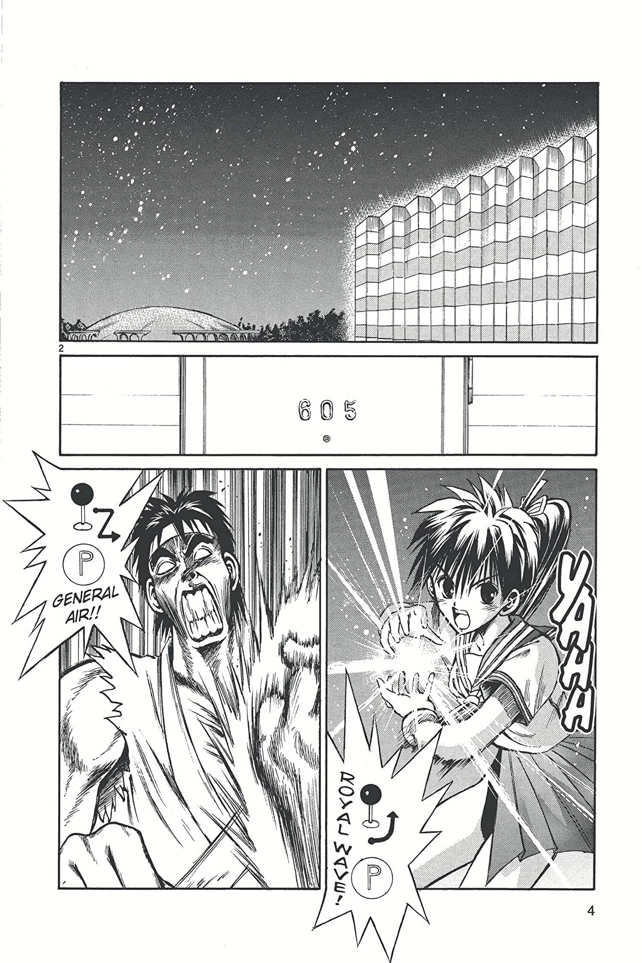 Flame of Recca Vol. 8