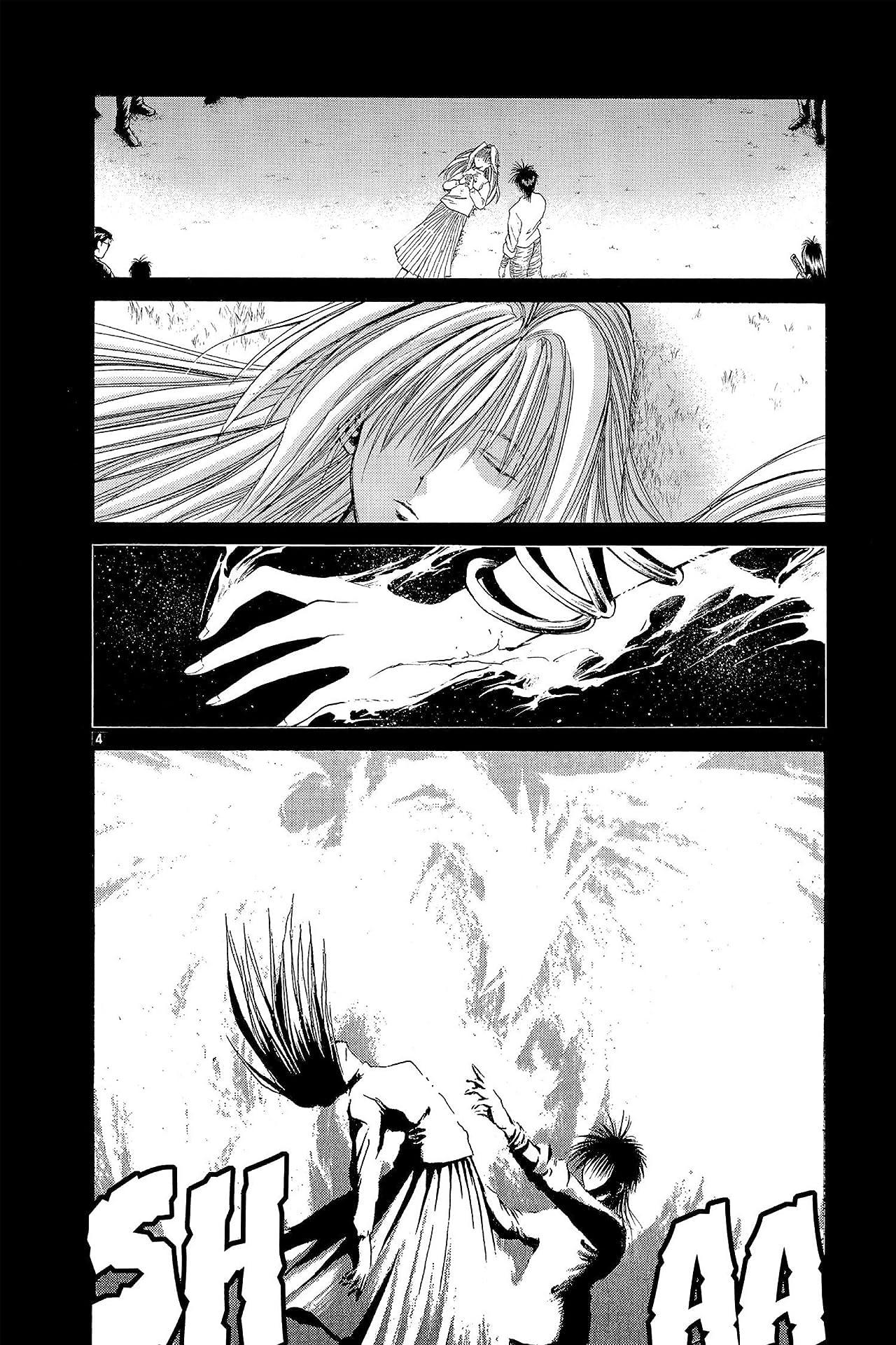 Flame of Recca Vol. 24