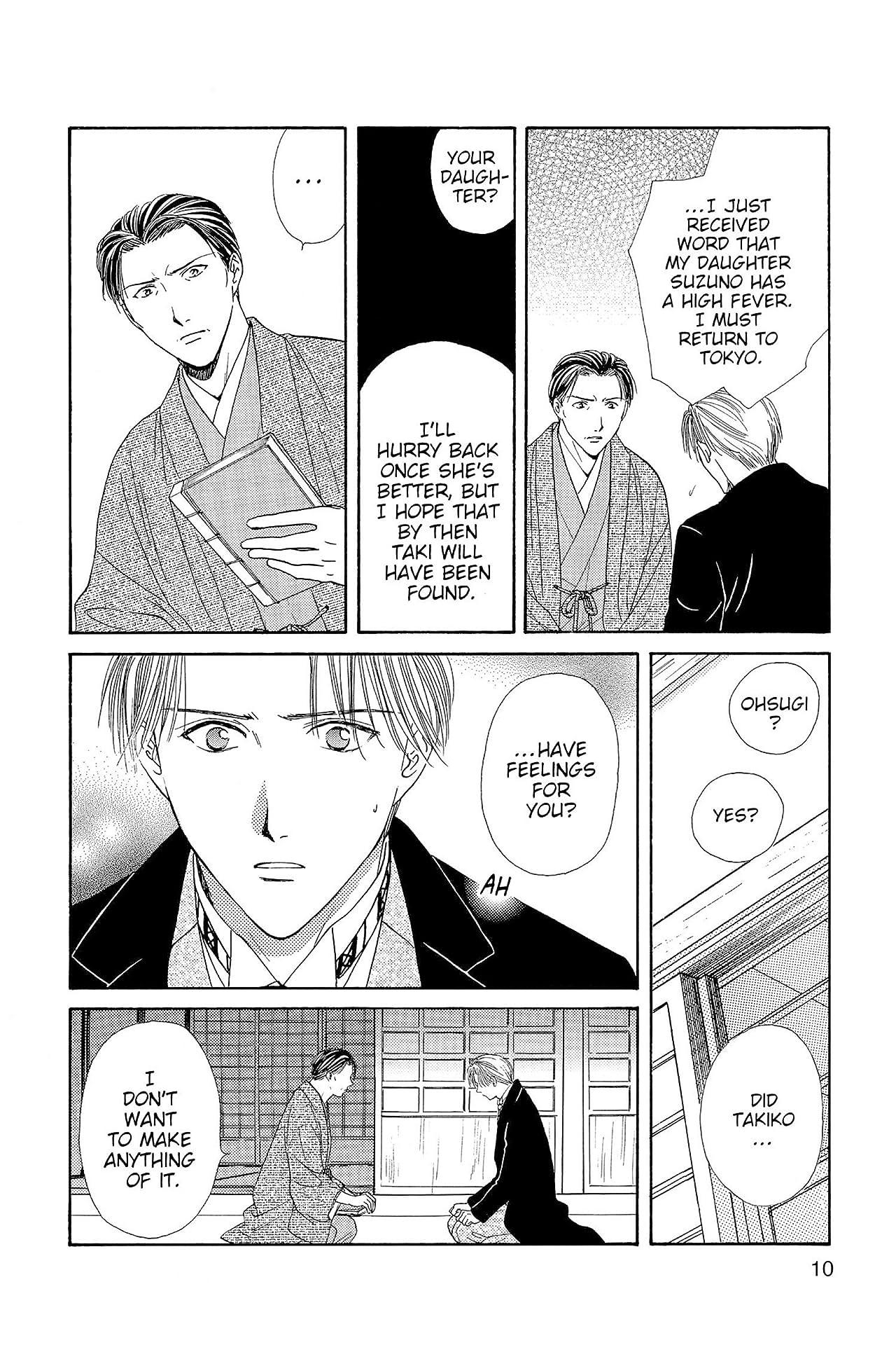 Fushigi Yûgi: Genbu Kaiden Vol. 2