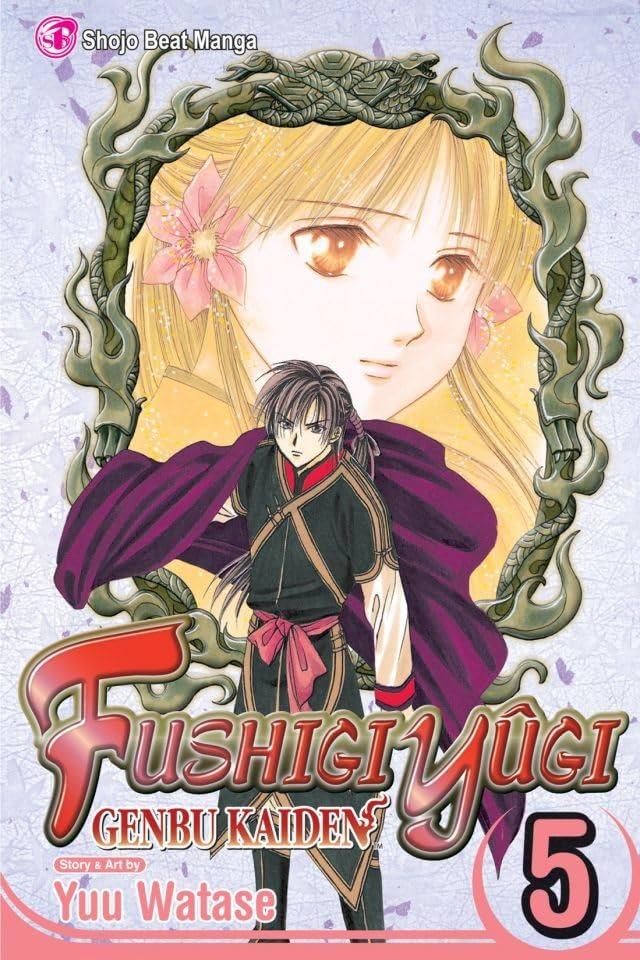 Fushigi Yûgi: Genbu Kaiden Vol. 5