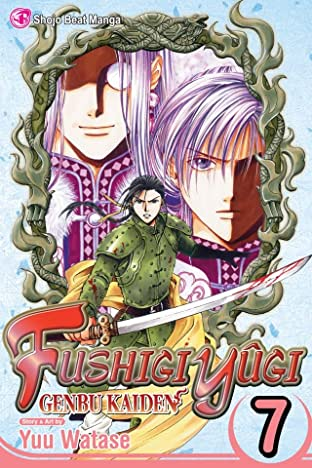 Fushigi Yûgi: Genbu Kaiden Vol. 7