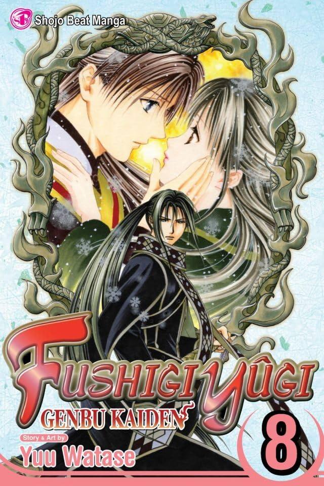 Fushigi Yûgi: Genbu Kaiden Vol. 8