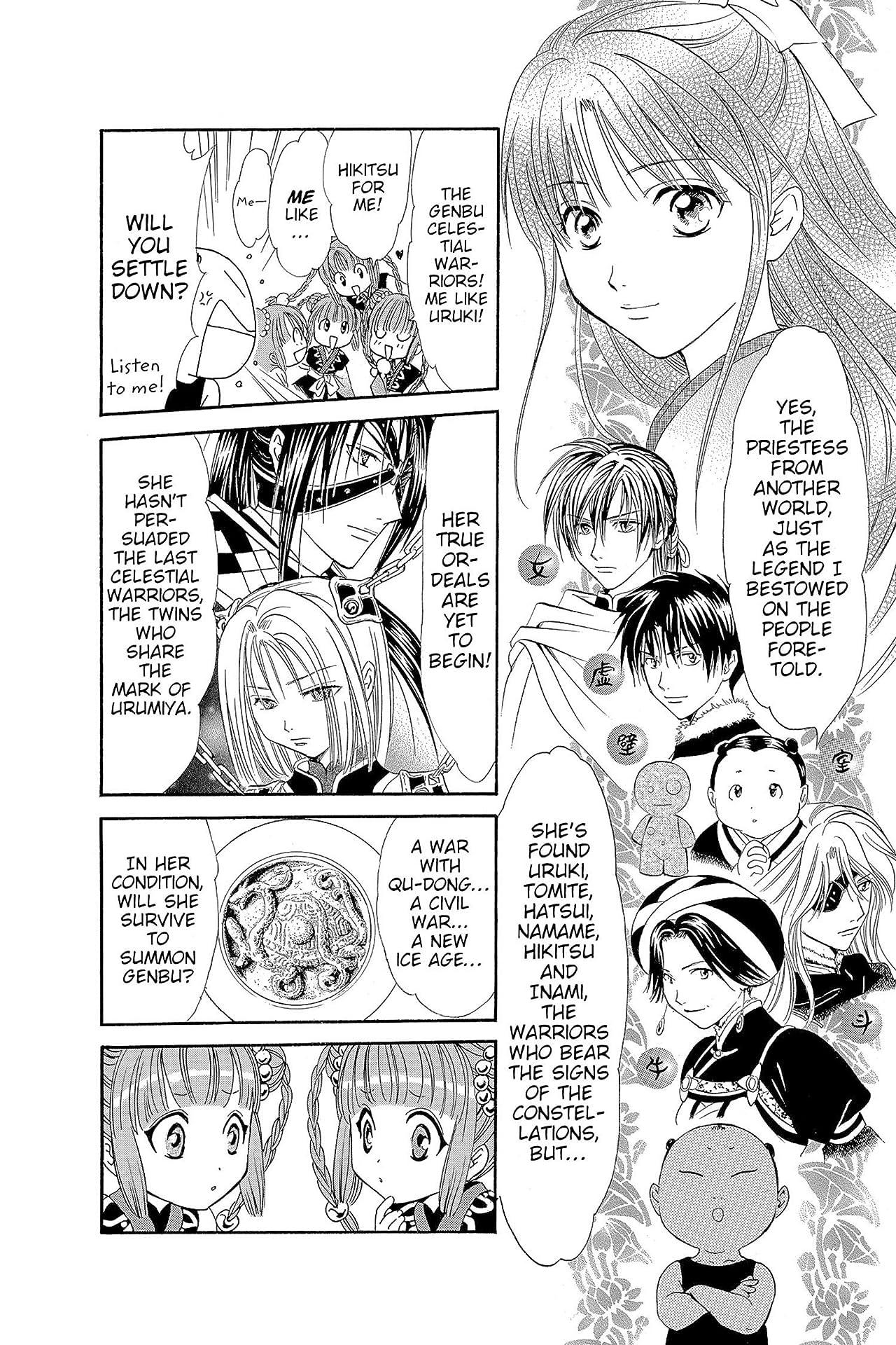 Fushigi Yûgi: Genbu Kaiden Vol. 10