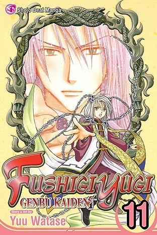 Fushigi Yûgi: Genbu Kaiden Vol. 11
