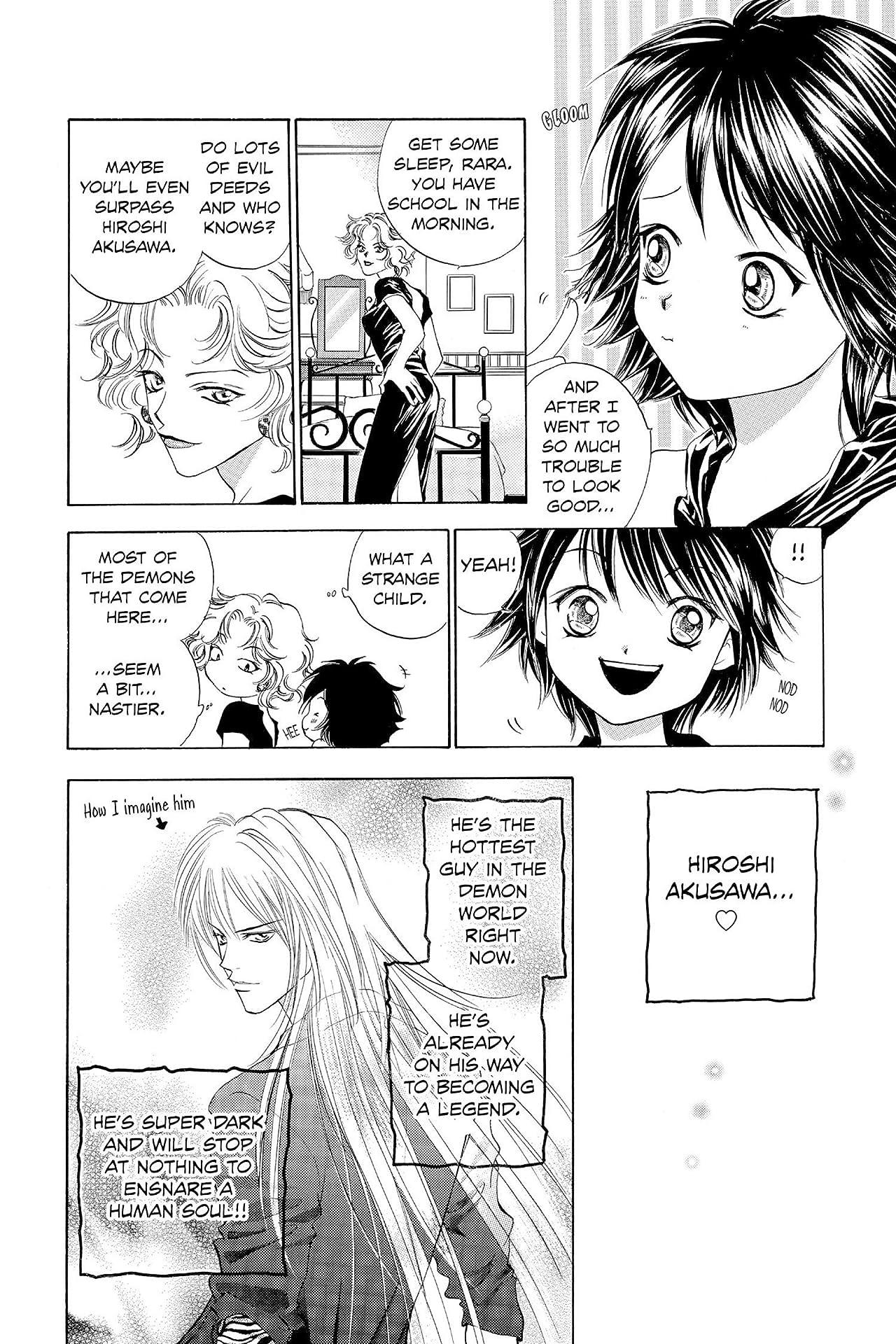 Gaba Kawa Vol. 1