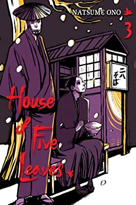 House of Five Leaves Vol. 3