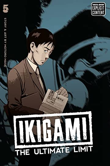 Ikigami: The Ultimate Limit Vol. 5