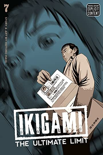 Ikigami: The Ultimate Limit Vol. 7
