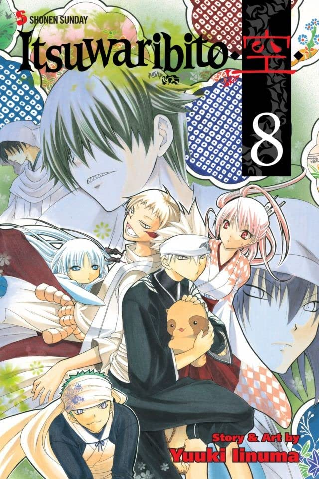 Itsuwaribito Vol. 8