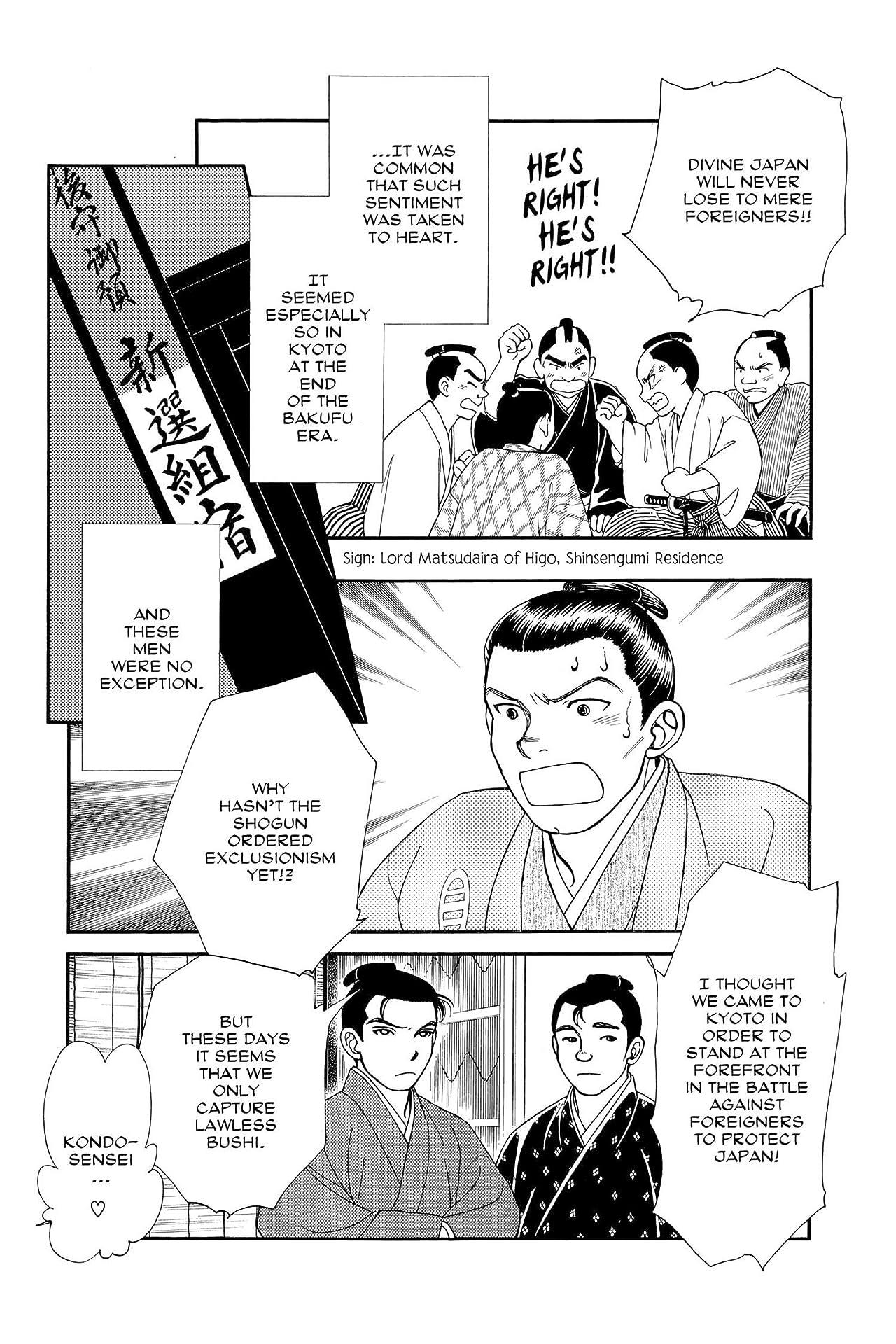 Kaze Hikaru Vol. 6