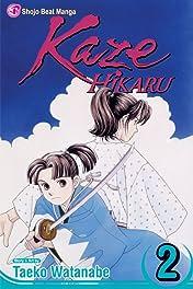 Kaze Hikaru Vol. 2