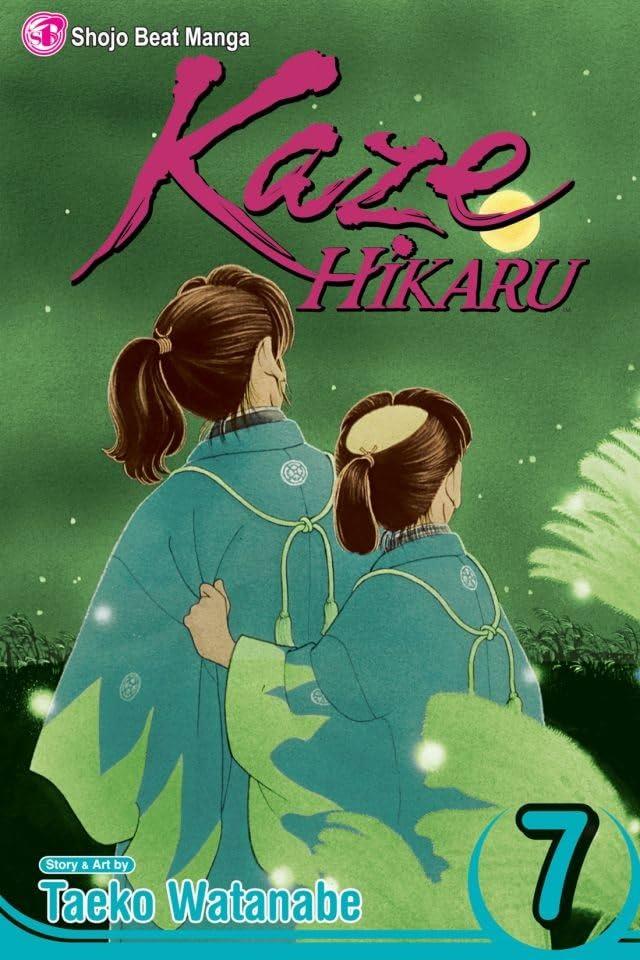 Kaze Hikaru Vol. 7