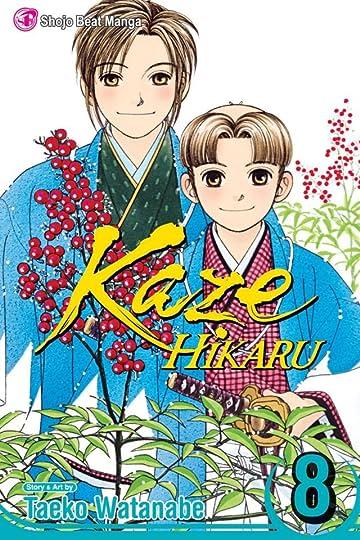 Kaze Hikaru Vol. 8