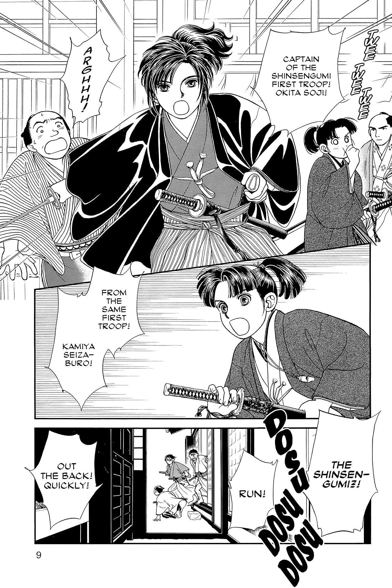 Kaze Hikaru Vol. 12