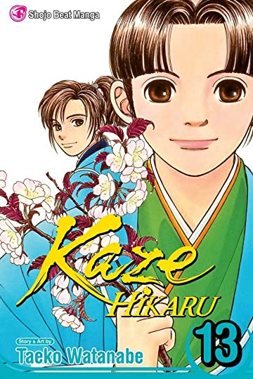Kaze Hikaru Vol. 13