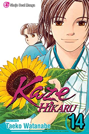 Kaze Hikaru Vol. 14