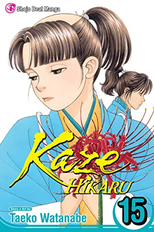 Kaze Hikaru Vol. 15