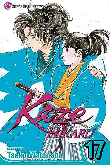 Kaze Hikaru Vol. 17