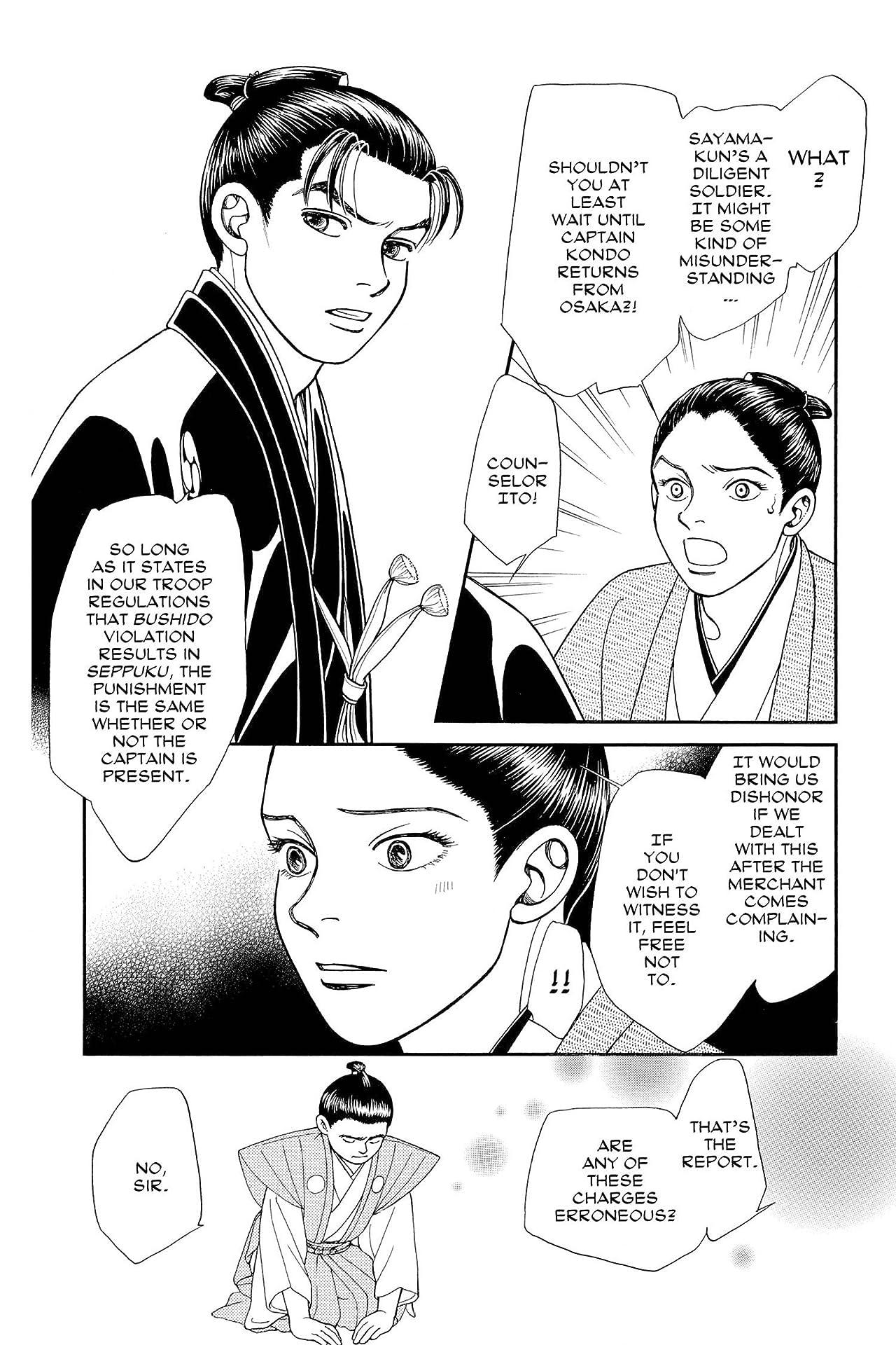 Kaze Hikaru Vol. 18