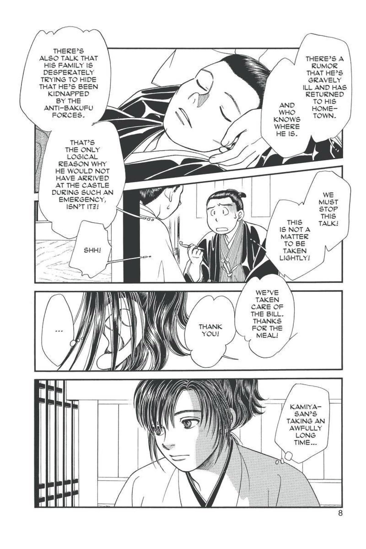 Kaze Hikaru Vol. 19