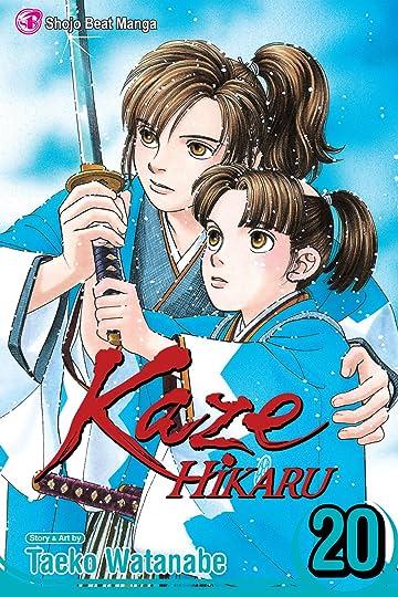 Kaze Hikaru Vol. 20