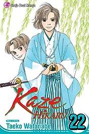 Kaze Hikaru Vol. 22