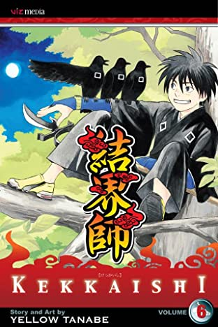 Kekkaishi Vol. 6
