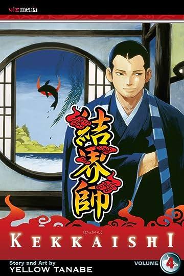 Kekkaishi Vol. 4
