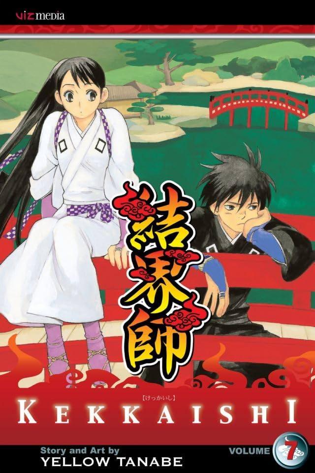 Kekkaishi Vol. 7