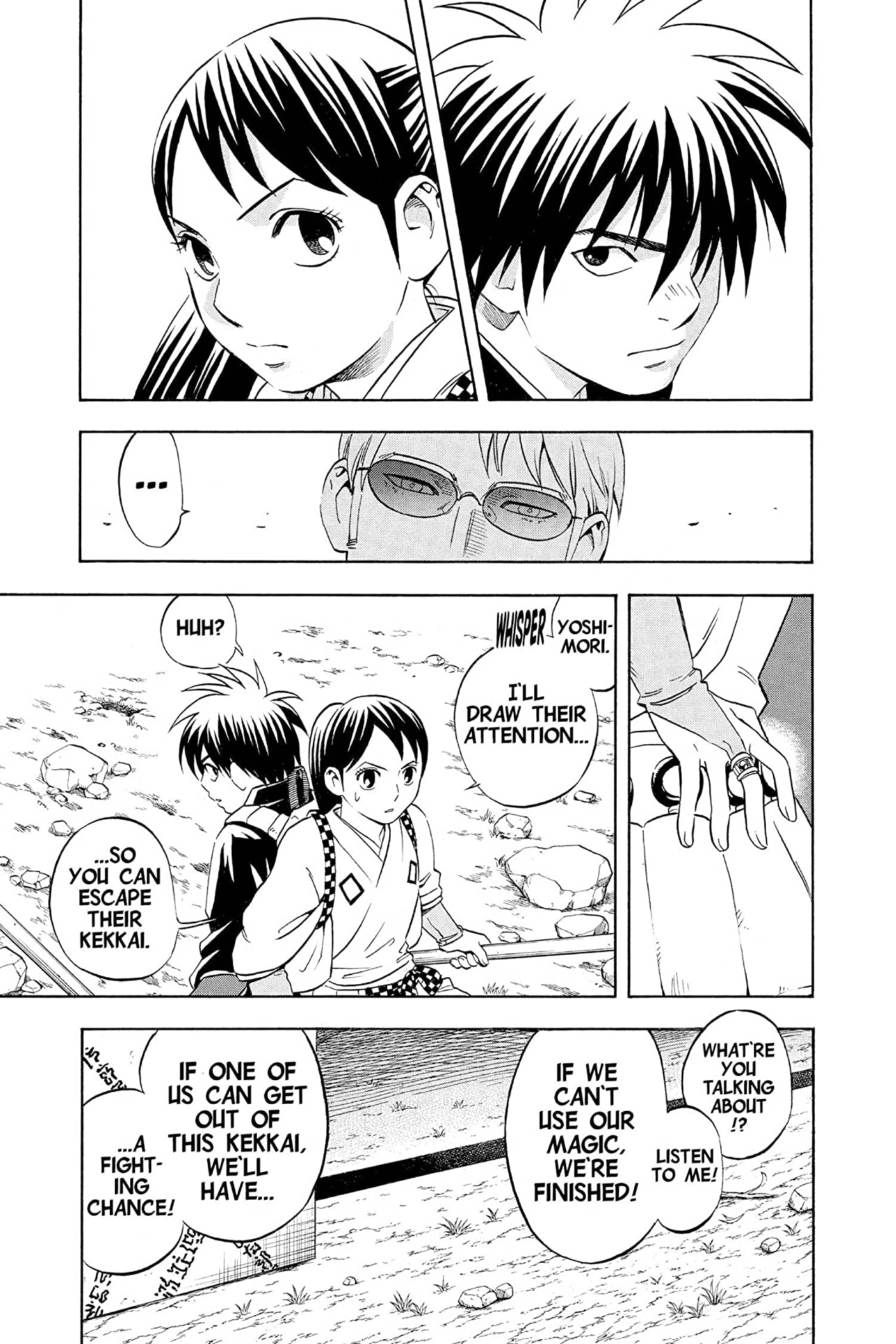 Kekkaishi Vol. 8